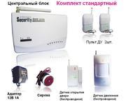 Охранная GSM сигнализация для квартиры,  дачи,  офиса,  бутика,  контейнер