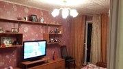 Продам 5-ти комнатную квартиру