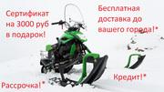 Разборный Снегоход Irbis Dingo T150 (динго Т-150)