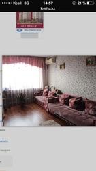 Аренда 2-х комнатной квартиры