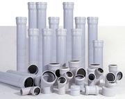 Трубы канализационные и фитинги пвх оптом