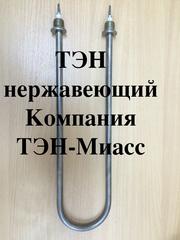 тэны нержавеющие,  электрические,  трубчатые,  Павлодар