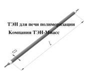 тэны для печи (камеры) полимеризации, Павлодар