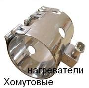 КОЛЬЦЕВЫЕ нагреватели, тэн для головы гранулятора,   Павлодар