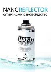 Nanoreflector в Павлодар