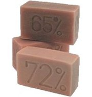 Хозяйственное мыло- 56 т  72% вес 250г.