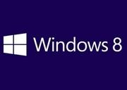 Установка Windows 8 в Павлодаре