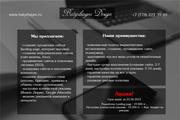 Создание сайтов,  контекстная реклама