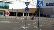 Дорожные разметки и дорожные знаки