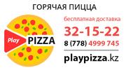 Playpizza - Горячая пицца на дом