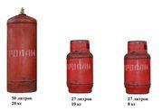 Доставка сжиженного газа в баллонах
