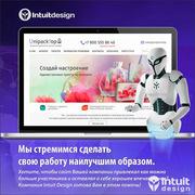 Intuit Design - мы любим работать с нестандартными проектами.