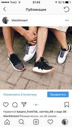 Кроссовки/Футболки/Рюкзаки