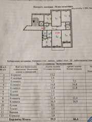 Продам 5-комнатную квартиру